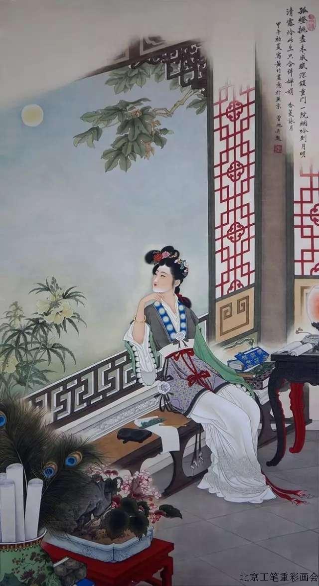 于2006年4月19日 作品 欣赏 临法海寺壁画《善财童子》 102cm × 143c